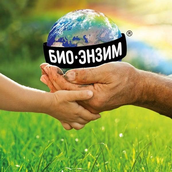 Биоэнзимы для компостов